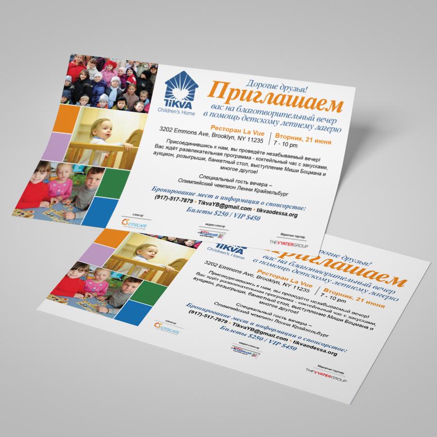 graphic design, advertising